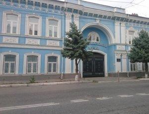 Фото Национальный Музей Республики Дагестан им. А. Тахо-Годи