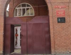 Музей Анвара Аджиева