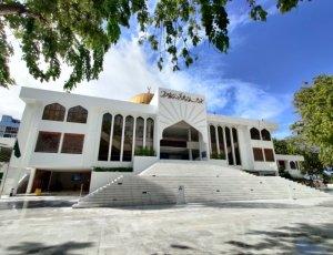 Фото Исламский центр и Большая мечеть
