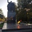 Фото Вечный огонь и Памятник участникам Великой Отечественной Войны 1