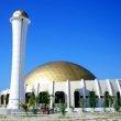 Фото Исламский центр и Большая мечеть 9
