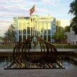 Фото Площадь Республики в Мале 7