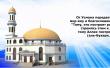 Фото Мечеть «Тангъим» 6