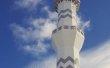 Фото Исламский центр и Большая мечеть 1