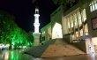 Фото Исламский центр и Большая мечеть 2