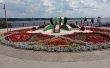 Фото Парк Стрелка в Ярославле 5