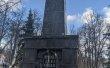 Фото Демидовский сад в Ярославле 3