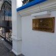 Фото Президентский дворец в Мале 6
