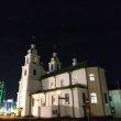 Фото Минская городская Ратуша 7
