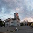 Фото Минская городская Ратуша 6