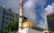 Фото Мечеть Аль-Искандар 1