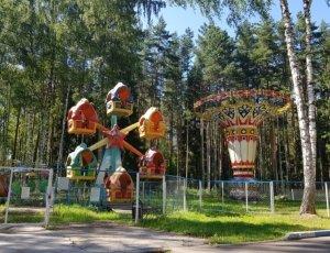 Фото Парк культуры и отдыха «Харинка»