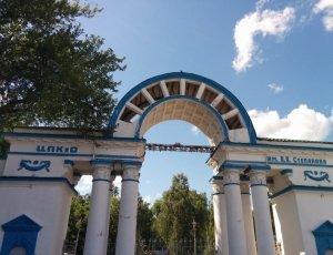Фото Парк культуры и отдыха им. В.Я.Степанова