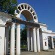 Фото Парк культуры и отдыха им. В.Я.Степанова 6
