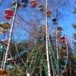 Фото Парк культуры и отдыха «Харинка» 6