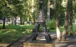 Фото Парк культуры и отдыха им. В.Я.Степанова 1