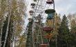 Фото Парк культуры и отдыха «Харинка» 1