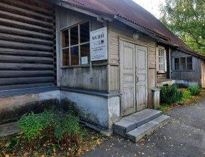 Музей Народного Художника России А.И.Морозова
