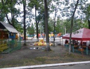 Фото Городской детский парк