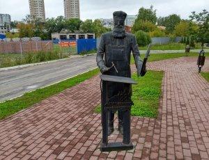 Фото Памятник Н.Н. Бенардосу