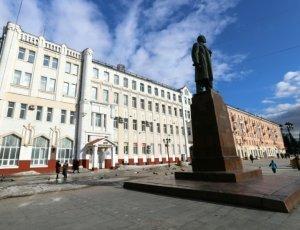 Фото Памятник В.И.Ленину