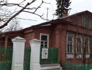 Фото Дом-Музей Б.И.Пророкова