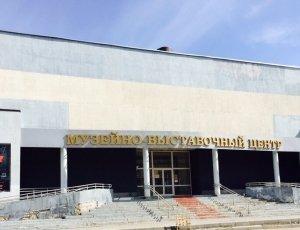 Историко-краеведческий музей имени Д.Г. Бурылина