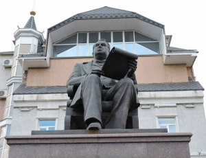 Фото Памятник Якову Гарелину