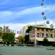 Фото Краснодарское колесо обозрения в Горпарке 9