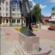 Фото Памятник Аркадию Северному 7