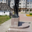 Фото Памятник Аркадию Северному 9