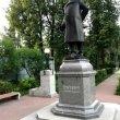 Фото Памятник Бурылину 8