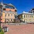 Фото Памятник Якову Гарелину 9