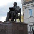 Фото Памятник Якову Гарелину 5