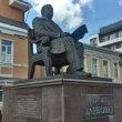 Фото Памятник Якову Гарелину 7