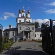 Фото Свято-Успенский Мужской Монастырь в Иваново 8