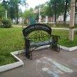 Фото Городской детский парк в Иваново 8