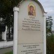 Фото Церковь Казанской иконы Божией Матери в Иваново 9