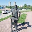 Фото Памятник Н.Н. Бенардосу 9
