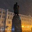 Фото Памятник В.И.Ленину в Иваново 7