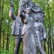 Фото Мемориальный парк Красная Талка 8