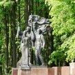 Фото Мемориальный парк Красная Талка 6