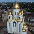 Фото Собор Вознесения Господня в Иваново 7