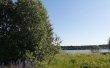 Фото Валдайское озеро в Иваново 3