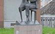 Фото Памятник Аркадию Северному 1