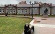 Фото Арт-сквер в Иваново 1