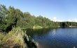Фото Уводьское водохранилище 1