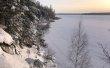 Фото Уводьское водохранилище 2