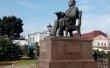 Фото Памятник Якову Гарелину 4