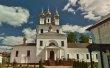 Фото Свято-Успенский Мужской Монастырь в Иваново 1